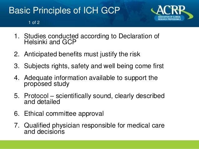 13 basic principles of ich gcp