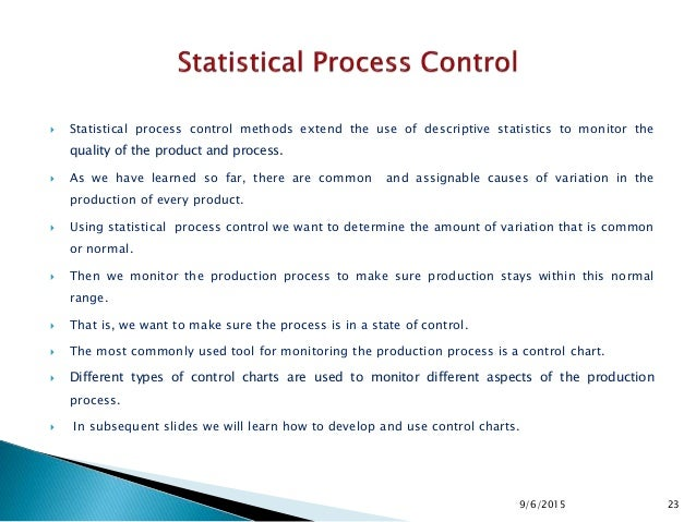 uses of statistical quality control