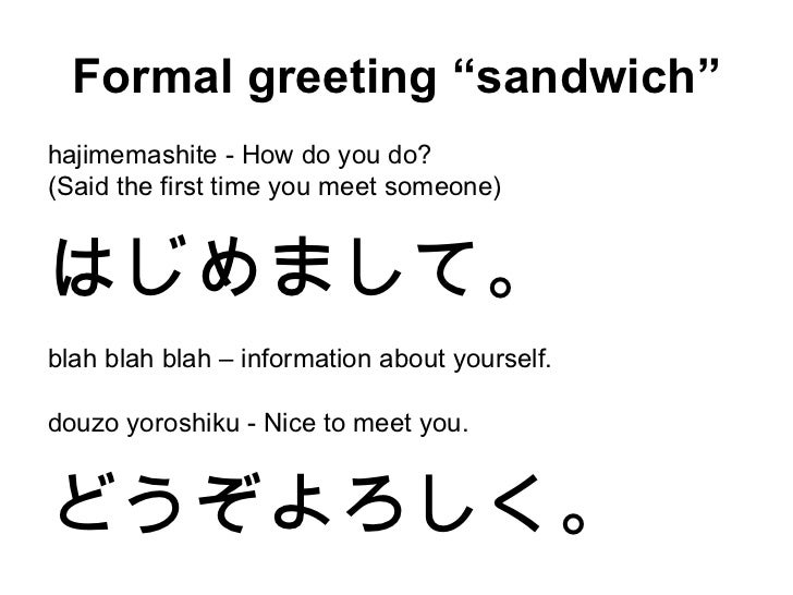 Basics of the japanese language session 2 v5 word shows honour 20 formal greeting m4hsunfo