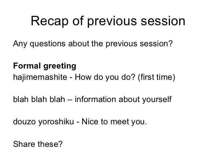 Basics of the japanese language session 3 v5 m4hsunfo