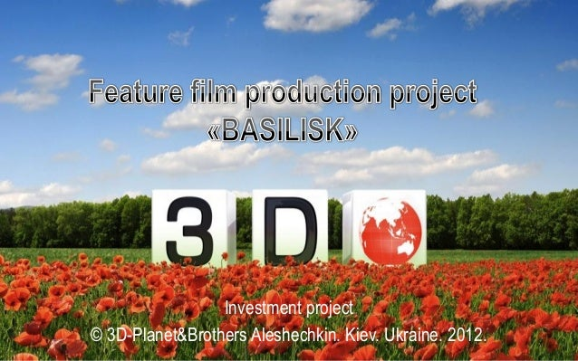 Investment project© 3D-Planet&Brothers Aleshechkin. Kiev. Ukraine. 2012.