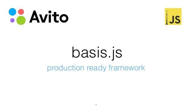 basis.js production ready framework 1