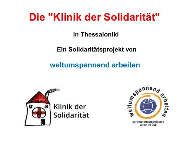 """Die """"Klinik der Solidarität"""" in Thessaloniki Ein Solidaritätsprojekt von  weltumspannend arbeiten"""