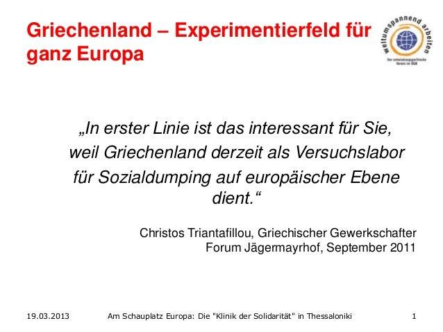 """Griechenland – Experimentierfeld für ganz Europa  """"In erster Linie ist das interessant für Sie, weil Griechenland derzeit ..."""