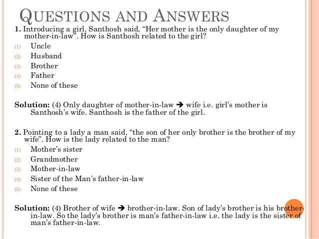 Dating my daughter quiz answers