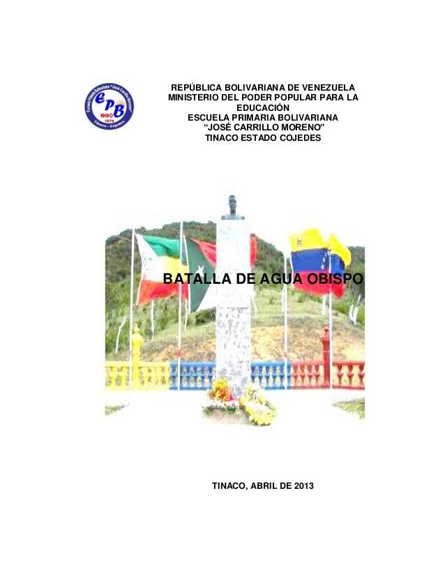 """REPÚBLICA BOLIVARIANA DE VENEZUELAMINISTERIO DEL PODER POPULAR PARA LAEDUCACIÓNESCUELA PRIMARIA BOLIVARIANA""""JOSÉ CARRILLO ..."""