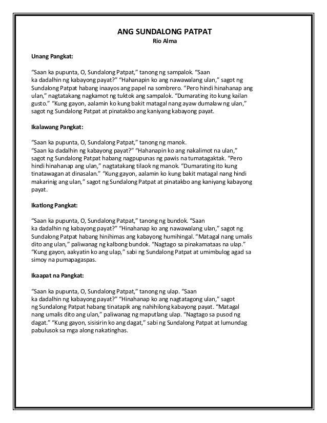 mga halimbawa ng tula Mga elemento ng tula saknong - isang grupo ng mga salita sa loob ng isang tula na may dalawa o higit pang taludtod sukat - bilang mga halimbawa ng tula.