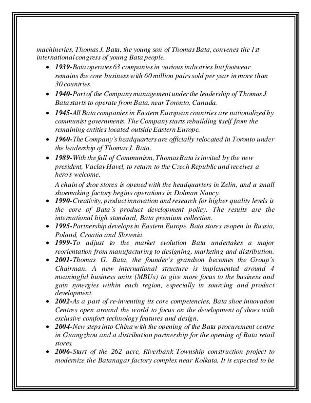 Bata india limited case study