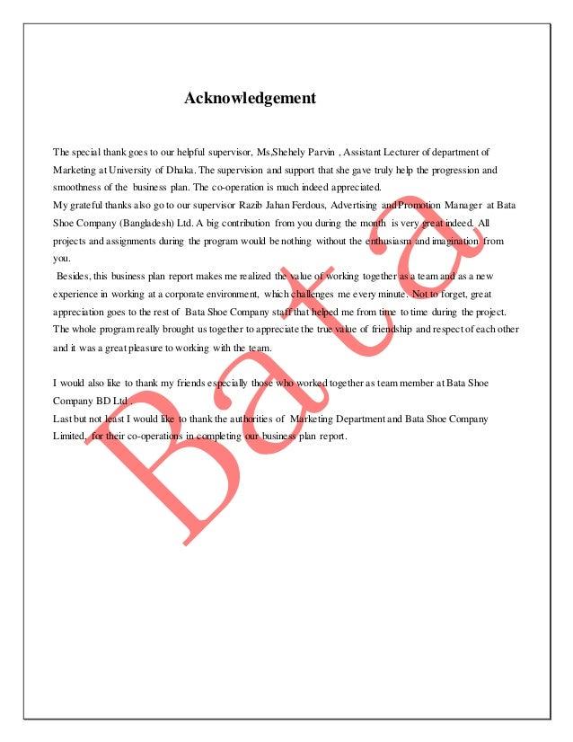 Bata Shoe recommends 240pc interim cash dividend