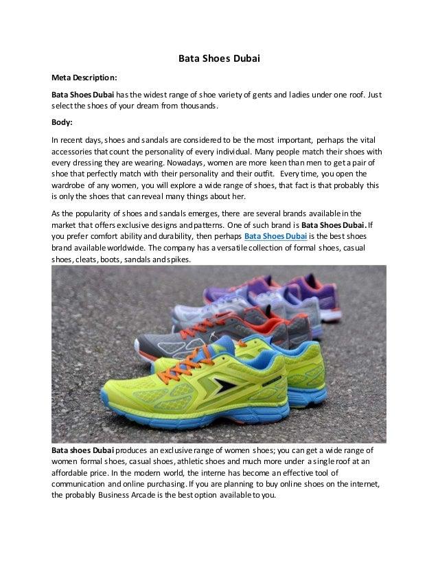 Bata Shoes Dubai
