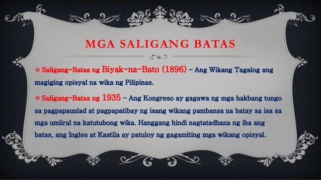 saligang batas Looking for documents about saligang batas ang saligang batas ng pilipinas1935 saligang batas ng pilipinas.