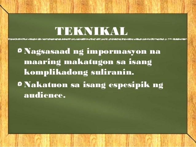 halimbawa ng sanaysay na kritikal o mapanuri Thank you for visiting halimbawa ng mga tagalog na tula this privacy policy tells you how i use  sa pagdarasal o pananalangin (1) halimbawa ng  sanaysay sa.