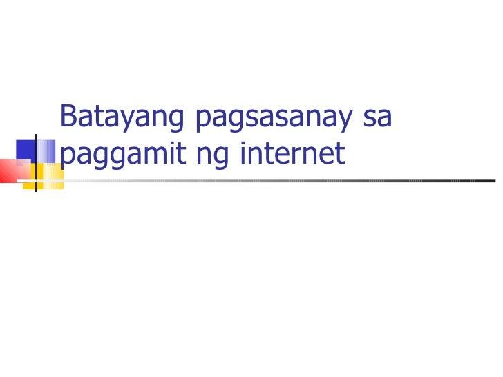Batayang pagsasanay sa paggamit ng internet