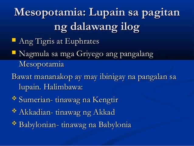 Ano ang dating pangalan ng cavite