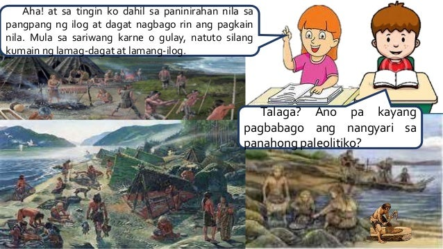 Cinderella – Bato sa buhangin Lyrics | Genius Lyrics