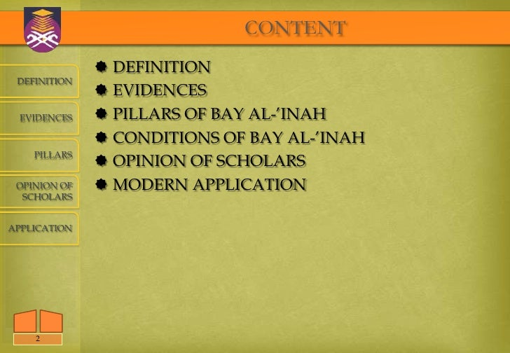 bay al inah Bayyinah institute is the brainchild of ustadh nouman ali khan, a pioneering, influential american muslim who grew up in new york city,.