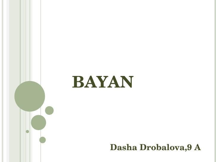 BAYAN Dasha Drobalova,9 A