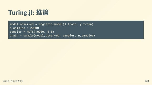 Turing.jl: 推論 model_observed = logistic_model(X_train, y_train) n_samples = 20000 sampler = NUTS(10000, 0.8) chain = sampl...