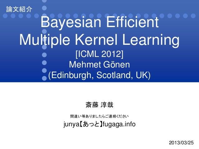 論文紹介   Bayesian Efficient Multiple Kernel Learning             [ICML 2012]            Mehmet Gönen       (Edinburgh, Scotl...