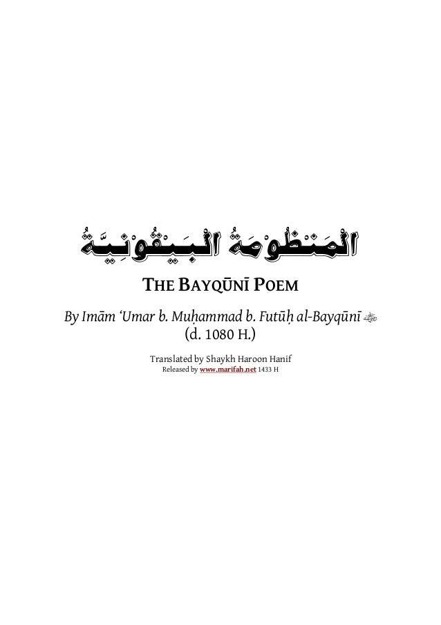 ُالْمَنظُوْمَة الْبَيقُوْنِية َ ْ ُ ْ THE BAYQŪNĪ POEM  By Imām 'Umar b. Muḥammad b. Futūḥ al-Bayqūnī  (d. 1080 H.) Tra...