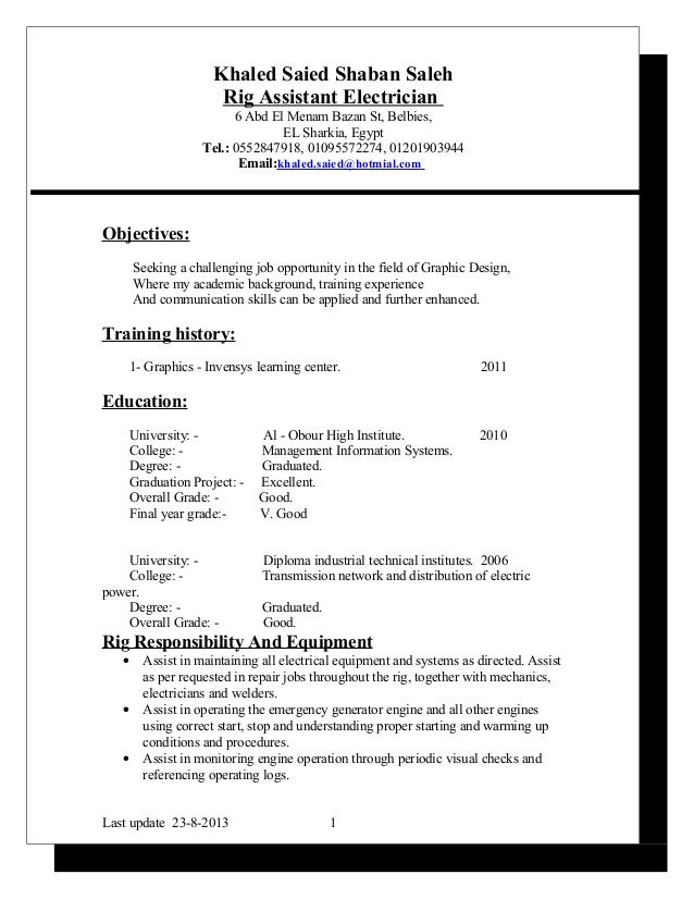 electrician cover letter samples - Rig Electrician Resume