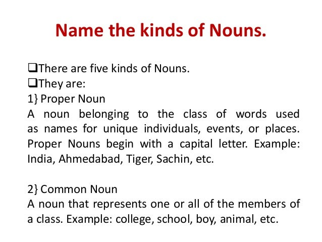 All Common Nouns Begin With A Capital Letter