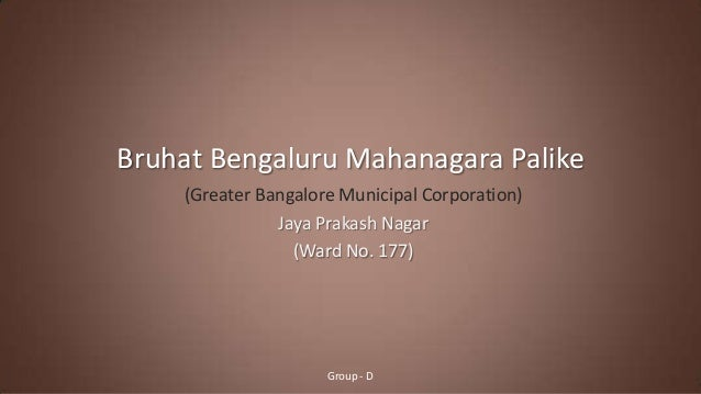 Bruhat Bengaluru Mahanagara Palike (Greater Bangalore Municipal Corporation) Jaya Prakash Nagar (Ward No. 177)  Group - D