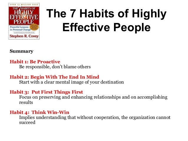 The 7 Habits: Think Win/Win