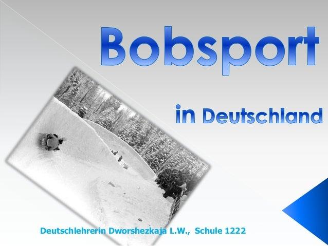 Deutschlehrerin Dworshezkaja L.W., Schule 1222