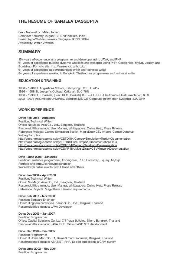 sanjeev-resume