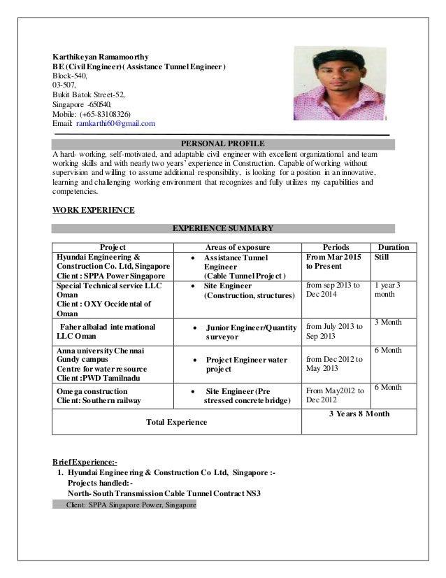 Karthikeyan Civil Engg Resume 1