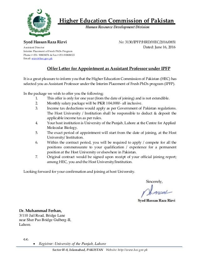 Hec Offer Letter For Pu Lhr