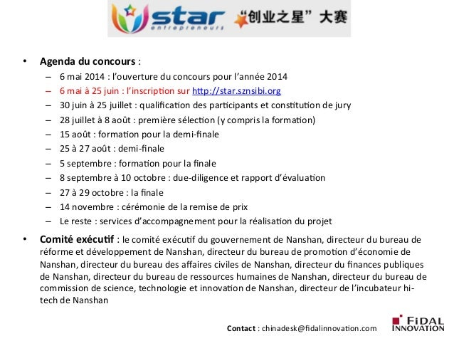 Concours_Star Entrepreneur_Shenzhen Chine Slide 3