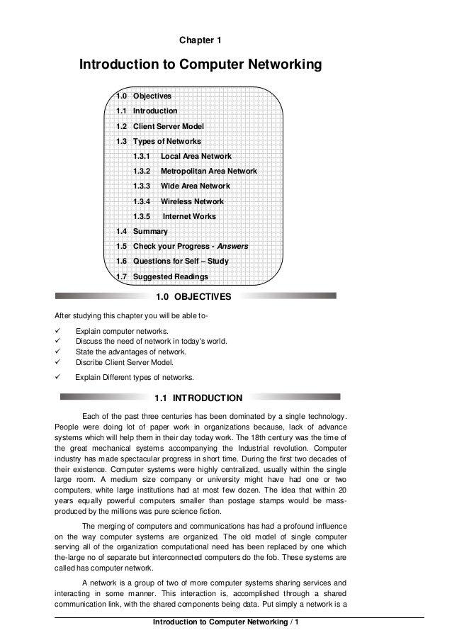 Bca 221 Network Fundamentals