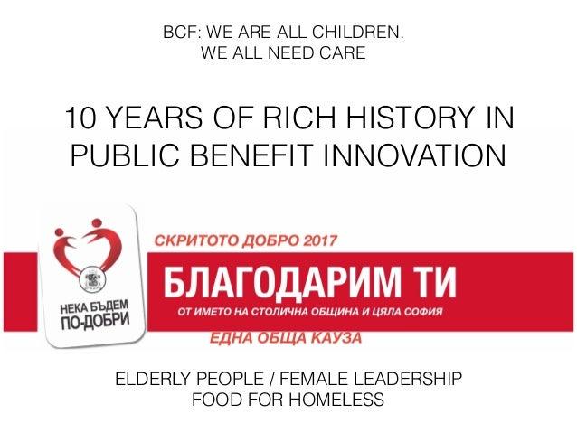 Bulgarian Heart Campaign 2017- Your Heart Matters - Bulgarian Children Foundation Slide 2