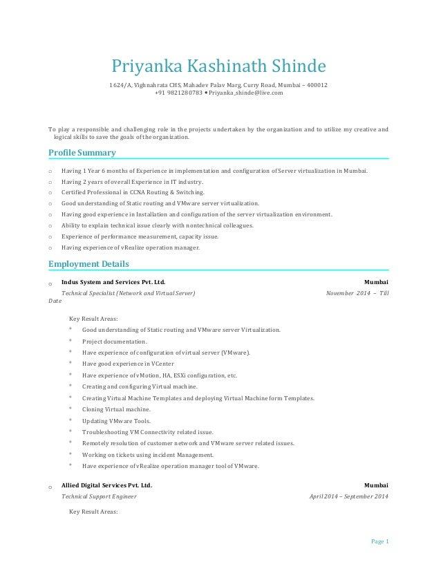 resume for vmware profile priyanka kashinath shinde 1624a vighnahrata chs mahadev palav marg