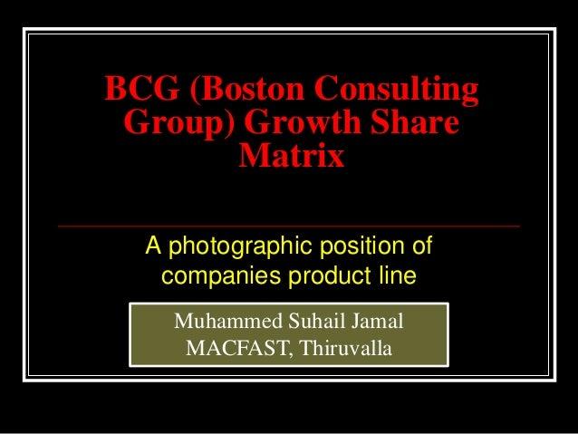 Bcg matrix for estee lauder co