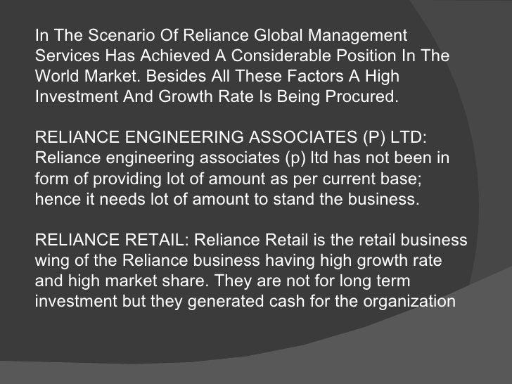 bcg matrix of reliance