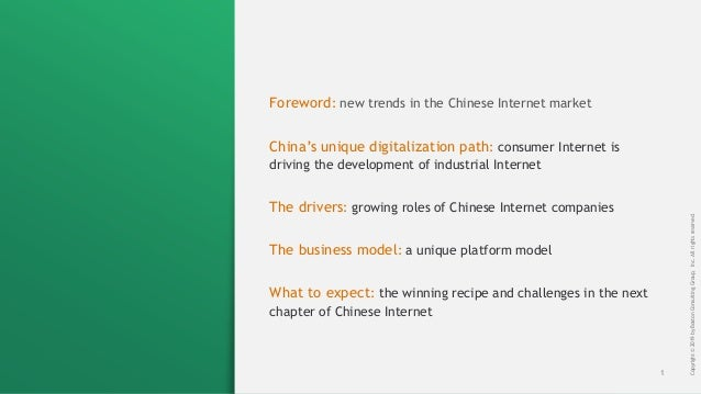 Chinese Internet Economy White Paper 2 0 - Decoding the Chinese Inter…