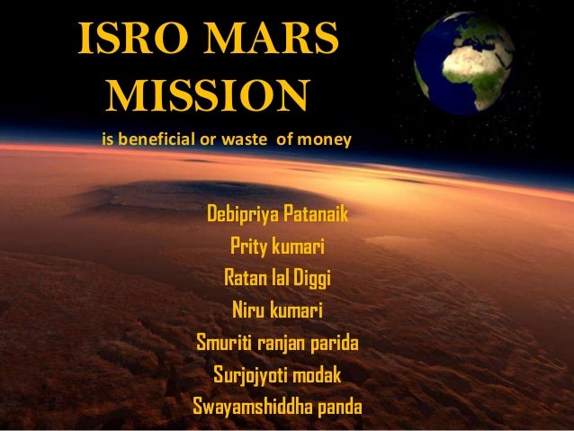 upcoming mars mission - photo #25