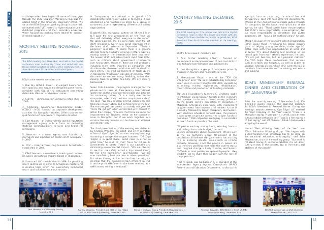 Bcm corporate brochure issue 17