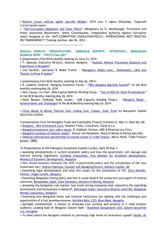 Новости форекс на 19.12.2008 работа на бирже торговля зерновыми
