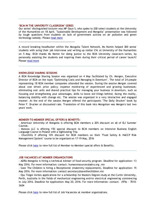 Bcm news wire issue 427