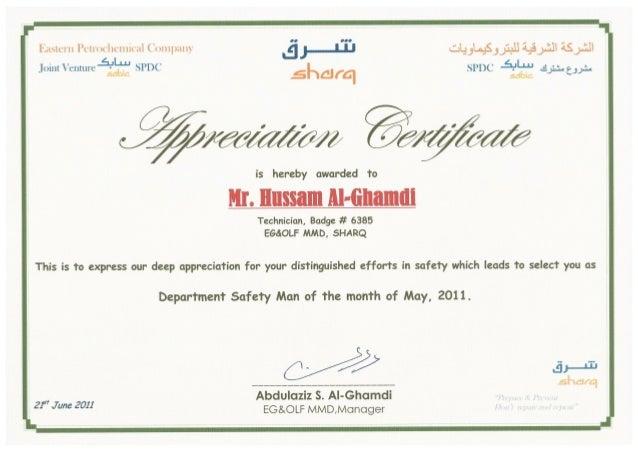 18_Safety_Man_May_2011