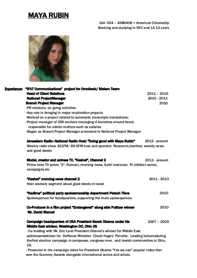 MAYA RUBIN Cell: 054 U2013 4686408 + American Citizenship Working And Studying  In NYC And ...  Barack Obama Resume