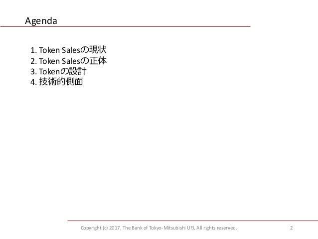 【B dash】token salesプレゼン Slide 2