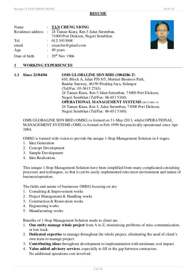 cs tan detail resume  28032016