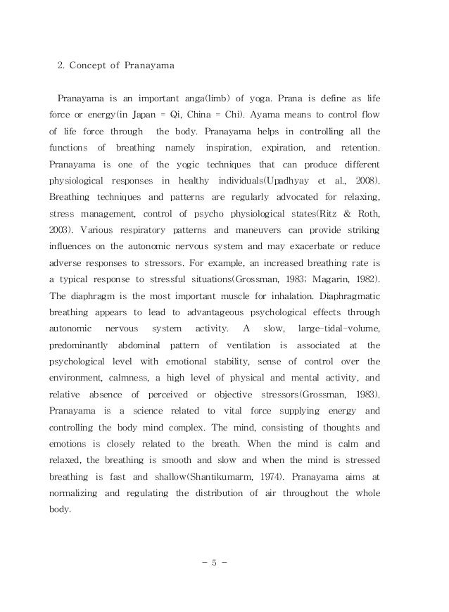 essay on mass media influence Mass media include all  and those who influence the decisions influence the audience the media,  march 2005 essay/mass.