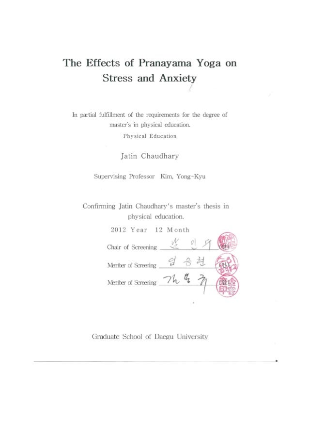 effects of yogasana and pranayama exercises The next time this effect occurred was in summer of 2003, when i was doing the 'grouse grind' hike again i broke my pb when in a pranayama phase the next time this effect occurred was this winter, of 2004.