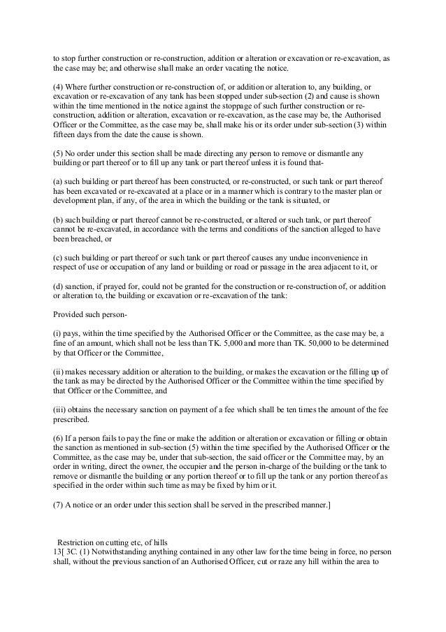 Tenant Representation Agreement Images Agreement Letter Format